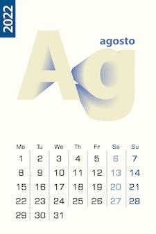 Минималистский шаблон календаря на август 2022 года, вектор календарь на испанском языке.
