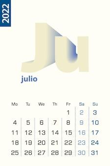 Минималистский шаблон календаря на июль 2022 года, вектор календарь на испанском языке.