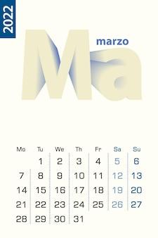 Минималистский шаблон календаря на март 2022 года, вектор календарь на испанском языке.
