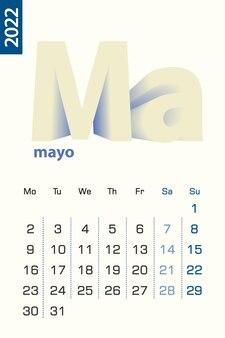Минималистский шаблон календаря на май 2022 года, вектор календарь на испанском языке.