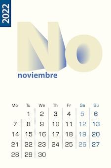 Минималистский шаблон календаря на ноябрь 2022 года, вектор календарь на испанском языке.