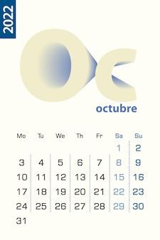 Минималистский шаблон календаря на октябрь 2022 года, вектор календарь на испанском языке.