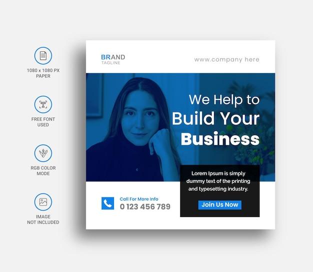 Минималистичный корпоративный бизнес пост в социальных сетях и баннер