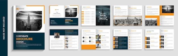 Минималистичный корпоративный дизайн шаблона многостраничной брошюры