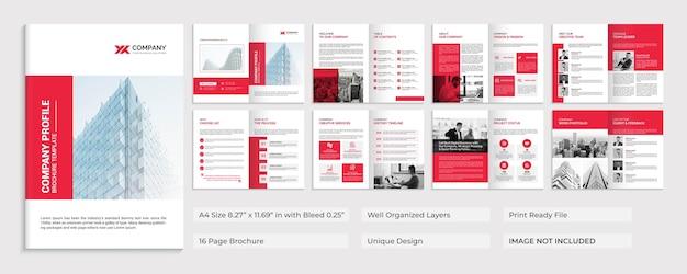 ミニマリスト企業の複数ページのパンフレットテンプレートデザイン