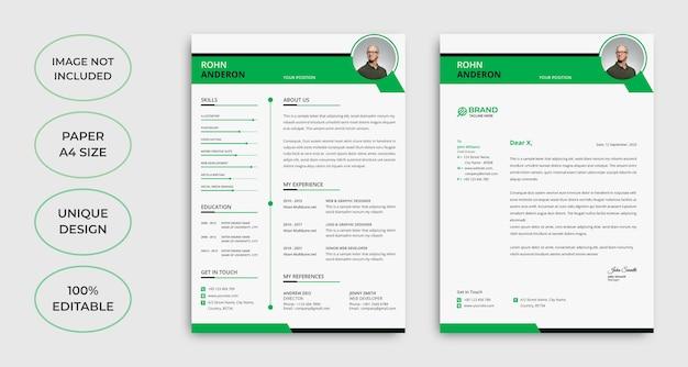 ミニマリストの履歴書とレターヘッドのテンプレートデザイン