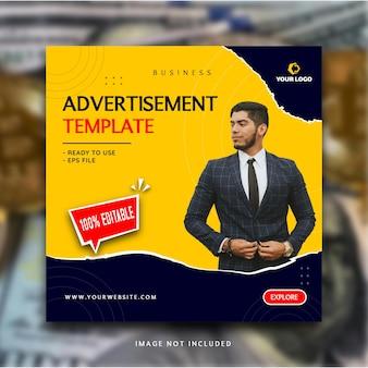 Минималистичный шаблон цифровой рекламы