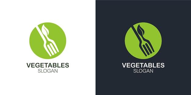ミニマリストのエレガントな野菜のロゴセット