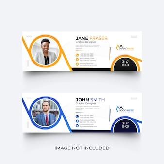 ミニマリストのメール署名テンプレートまたはメール フッター テンプレートとソーシャル メディアのカバー デザイン セット