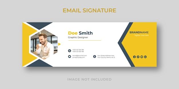 ミニマリストの電子メール署名テンプレート