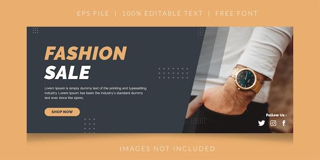 미니멀리스트 패션 및 시계 소셜 미디어 템플릿