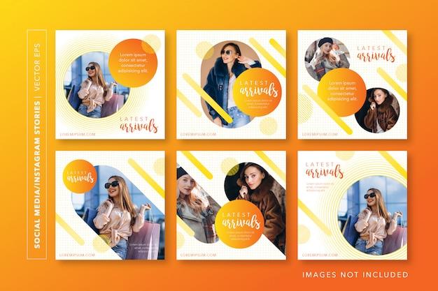 ミニマリストファッションinstagramポスト黄色テンプレート