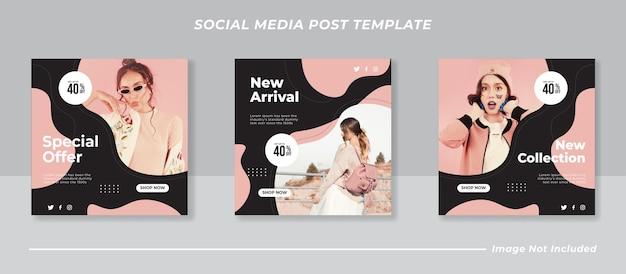 미니멀리스트 패션 판매 인스타그램 포스트 템플릿