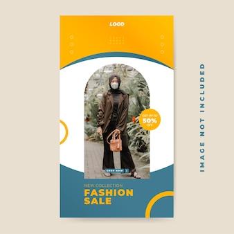 Минималистичная распродажа моды, новая коллекция, публикация в социальных сетях, шаблон instastory