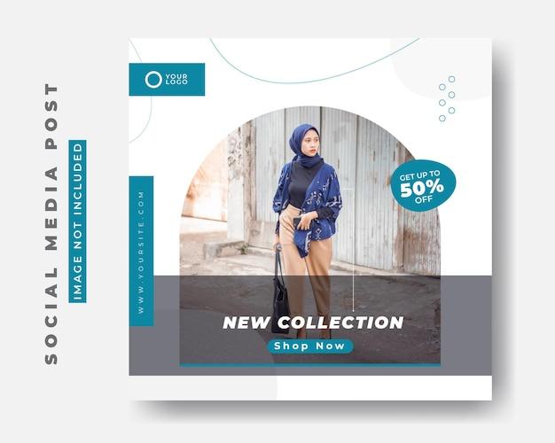 미니멀리스트 패션 판매 새 컬렉션 소셜 미디어 게시물 템플릿