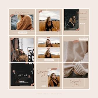 미니멀리스트 패션 소셜 미디어 인스 타 그램 퍼즐 템플릿 번들 게시물