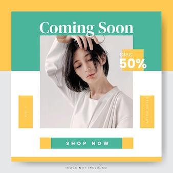 미니멀리스트 패션 소셜 미디어 게시물 템플릿