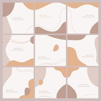 미니멀리스트 여성스러운 베이지색 퍼즐 배경 소셜 미디어 포스트 템플릿