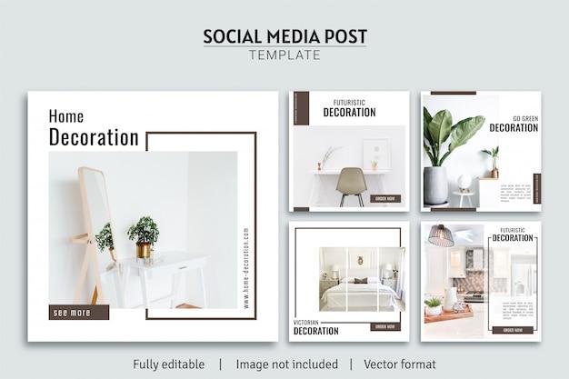 Минималистская мебель, украшение дома, социальные медиа, пост, шаблон, дизайн, коллекция премиум.