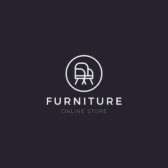 Минималистичный мебельный логотип