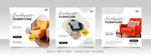 미니멀리스트 가구 판매 배너 또는 소셜 미디어 게시물 템플릿
