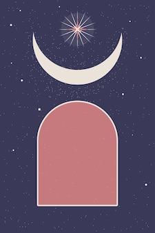 미니멀리스트 그래픽 boho 포스터.