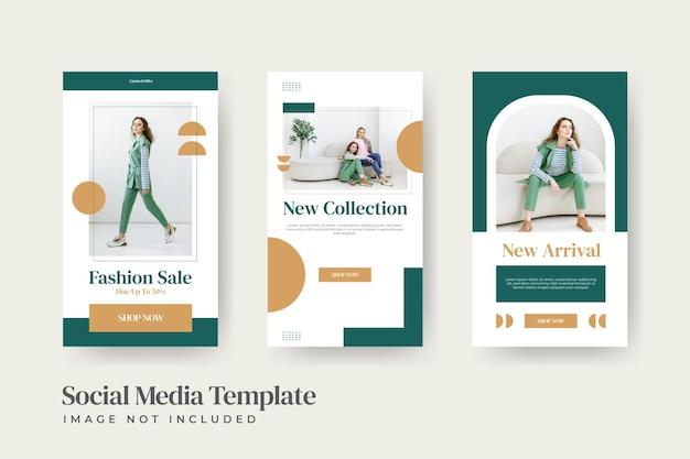 미니멀리스트 인스타 스토리 패션 판매 여성 소셜 미디어 포스트 템플릿