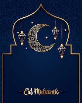 램프 장식으로 미니멀리스트 이슬람