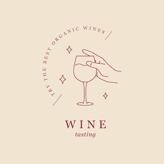 手にワイングラスのミニマリストラインデザイン