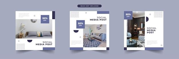 미니멀리스트 현대 가구 소셜 미디어 게시물 템플릿 컬렉션