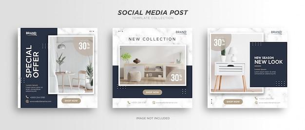 Шаблон сообщения в социальных сетях минималистская современная мебель