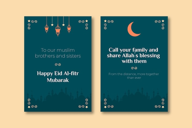 Minimalist ornamental ramadan flyer template
