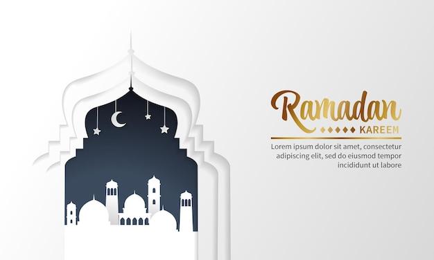 モスクとペーパーカットのミニマリストラマダンカリームグリーティングカード