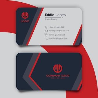 Минималистский красный дизайн шаблона визитной карточки