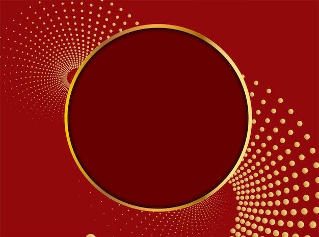 豪華な点線のらせん状の渦とミニマリストの赤いプレミアム抽象的な背景