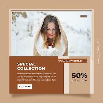 Минималистичный дизайн шаблона поста в социальных сетях для продвижения бренда модной и косметической продукции