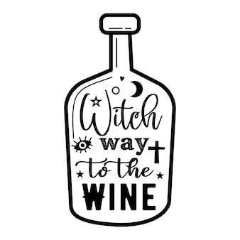 Линейная бутылка в минималистском стиле с надписью witch to the wine и оккультными символами, предназначенная для празднования хэллоуина