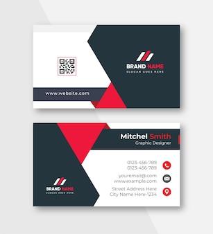 Minimalist style white  geometric business card template
