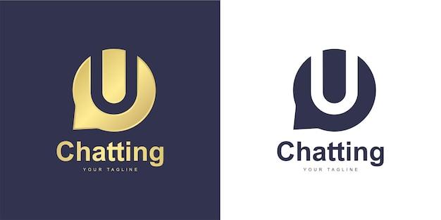 チャットのコンセプトを持つミニマリストのu文字のロゴ