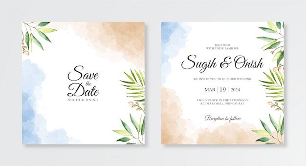 シンプルな水彩花結婚式招待状テンプレート