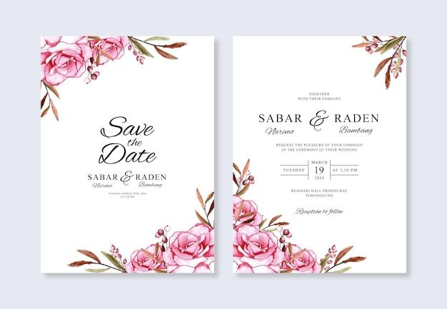 水彩花柄のミニマリストのウェディングカードの招待状のテンプレート