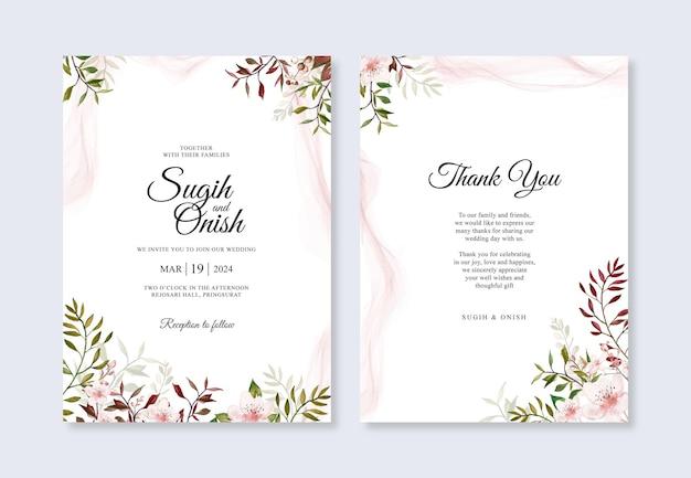 수채화 꽃과 미니멀 웨딩 카드 초대장 템플릿