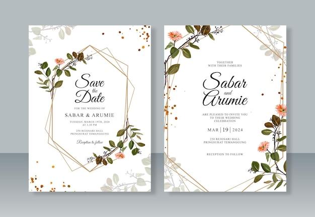 ミニマリストの結婚式の招待状と水彩画の葉の絵とキラキラと幾何学的な境界線