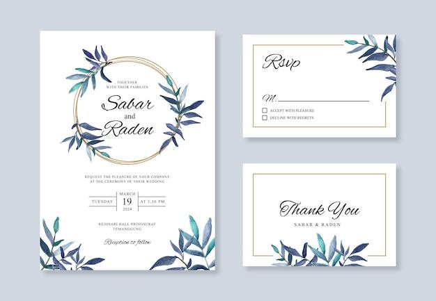 Минималистичные свадебные приглашения с акварельной листвой