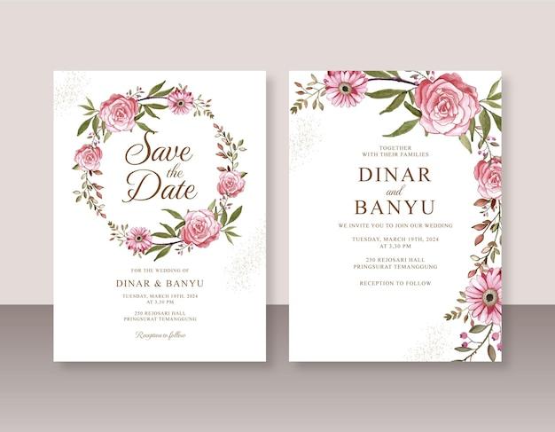手描きの花の水彩画とミニマリストの結婚式の招待状のテンプレート