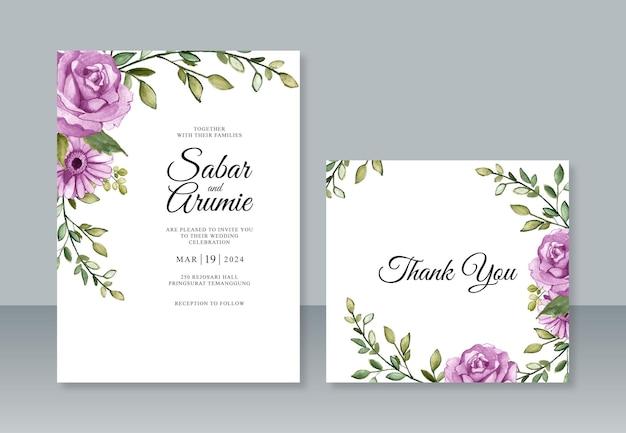 보라색 꽃 수채화 그림이 있는 미니멀한 청첩장 템플릿