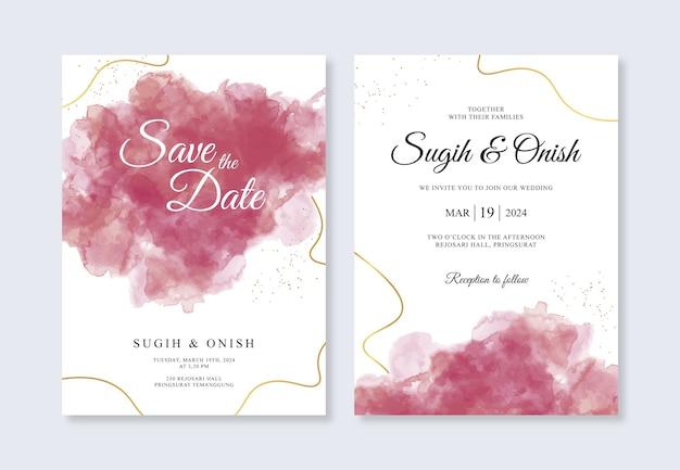 水彩画の背景とゴールドのラインとミニマリストの結婚式の招待状のテンプレート