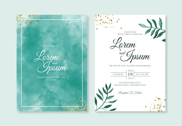 水彩画の背景と葉を持つミニマリストの結婚式の招待状のテンプレート