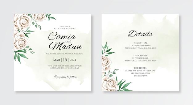 水彩花柄のミニマリストの結婚式の招待状のテンプレート