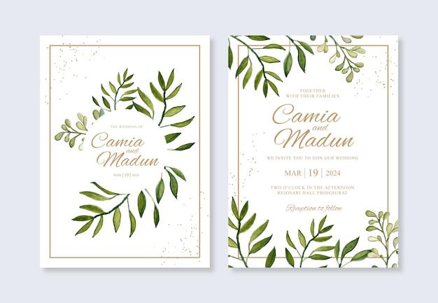 水彩画の葉を持つミニマリストの結婚式の招待状のテンプレート